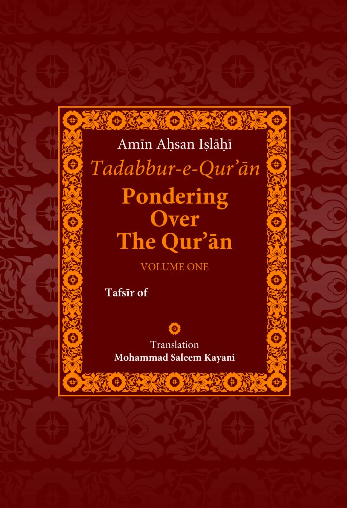 Tadabbur-e-Qur'an: Pondering Over the Qur'an - Volume 1