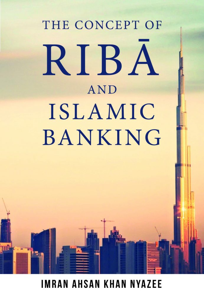 The Concept of Riba and Islamic Banking