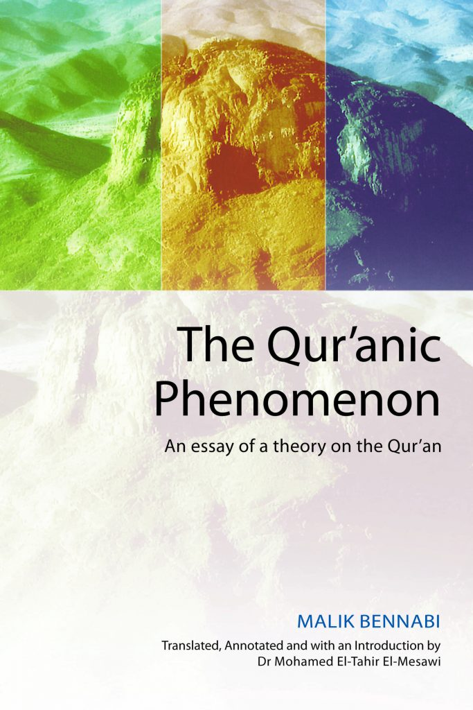 The Qur'anic Phenomenon: An essay of a theory on the Qur'an